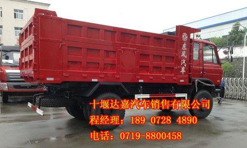货车 500_301